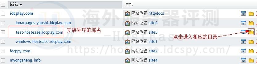 HostEase Windows主机安装个人博客系统Emlog