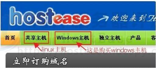 hostease香港服务器