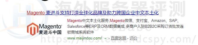 下载最新magento程序
